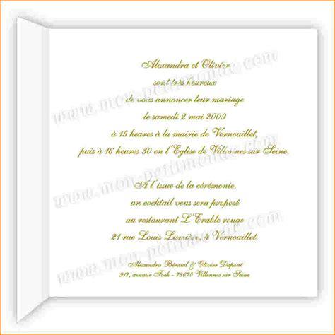 Exemple De Lettre D Invitation De Mariage 6 Invitation Mariage Texte Lettre De Demission
