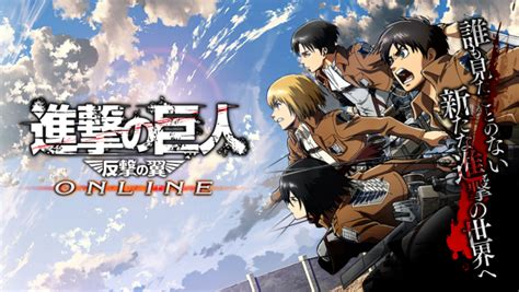 attack on titan japanese attack on titan wings of rebellion browser
