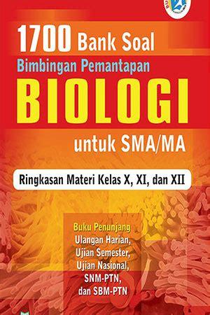 Spm Biologi Sma Ma Togamas Ecommerce