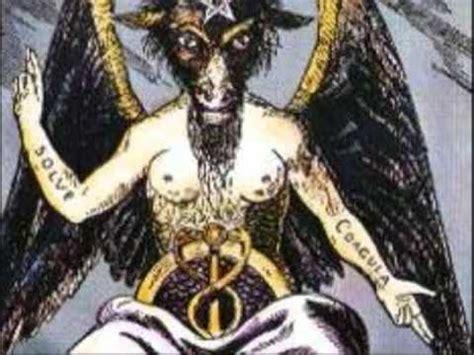illuminati g symbol illuminati symbolism logos symbols pt 1