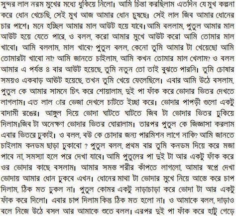 benjamin franklin biography in bengali comdom quotes quotesgram