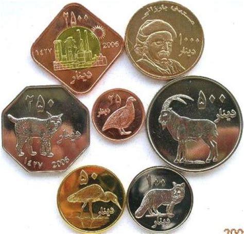 Dinar Set S 1 kurdish medals coins
