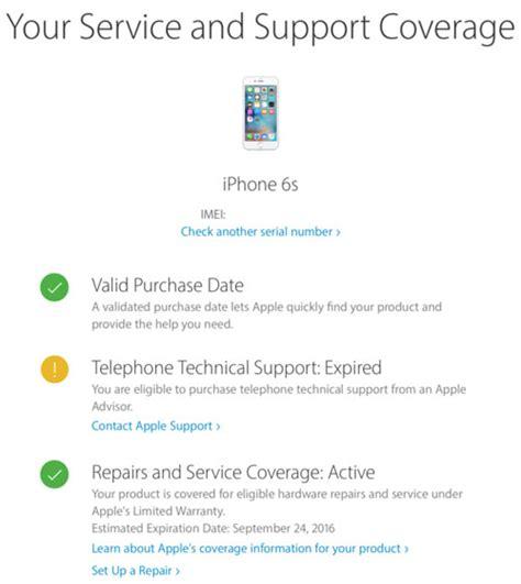apple guarantee شرح كيفية معرفة تفاصيل أجهزة أبل البيانات والضمان