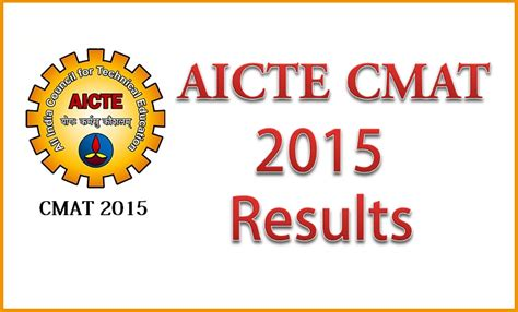Aicte Mba Cmat Result by Aicte Cmat 2015 Feb Results Score Card All India Merit