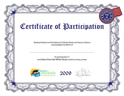certificate for participation templates template