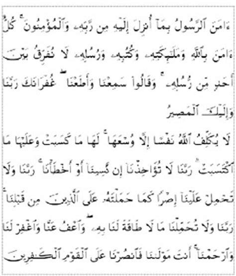 Ratib Al Hadad 1 raudhotul jannah bacaan ratib al haddad