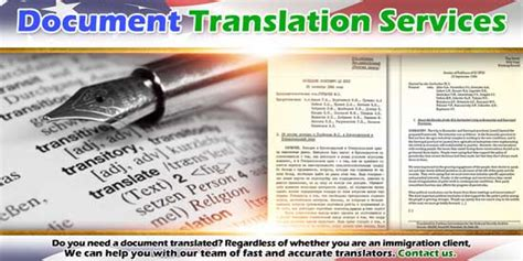 Translate To Document