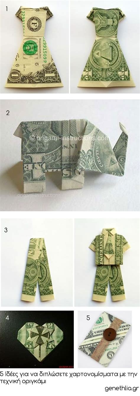 Origami Money Ideas - money origami ideas gift ideas