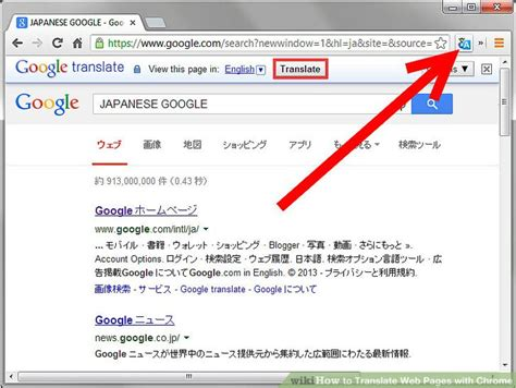 chrome translate how to translate web pages with chrome 9 steps with