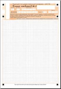 ответы по тестам по русскому языку ладыженской