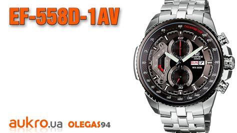 Casio Ef 558d 1av casio edifice ef 558d 1av