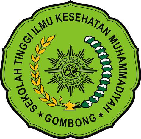 logo stikes muhammadiyah gombong terbaru kado wisudaku