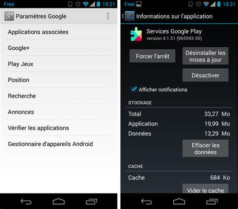 android play services play services 4 1 la mise 224 jour am 233 liore l autonomie
