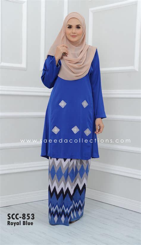 Baju Kurung Baby Royal Blue baju kurung pahang cenderawasih classic saeeda collections