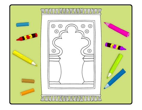 prayer rug coloring page ramadan activities