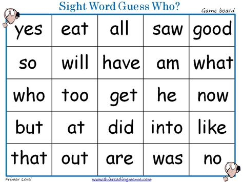 printable sight word board games sight word guess who