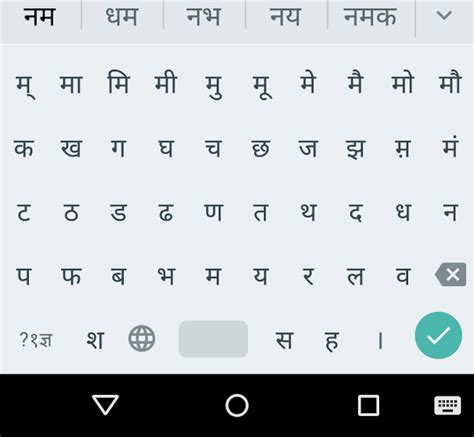 layout in android in hindi google hindi input updated with material design hinglish