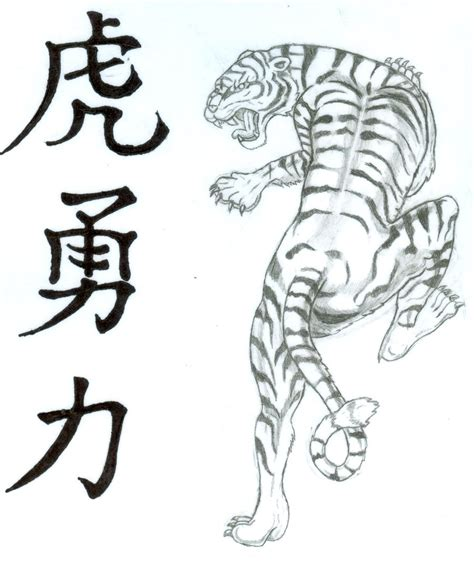 tiger tattoo outline designs tiger design by chidori97 on deviantart
