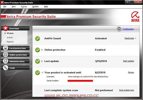 Avira Security avira lifetime avira premium security suite avira security 2012 free lifetime