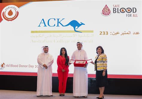 ack receives world blood donor day  award australian college  kuwait