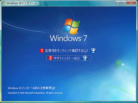 Windows Vista Detox by 第2回 Xp Vista Windows 7 完全移行マニュアル Windows 7新時代 It