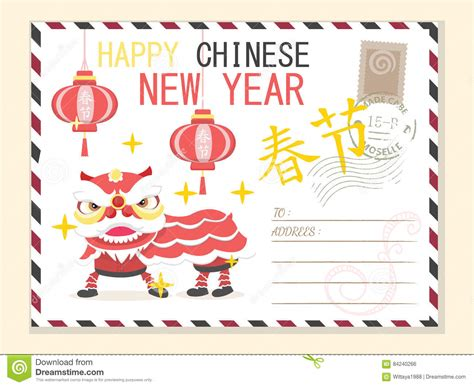 new year postcard template template happy new year postcard background stock