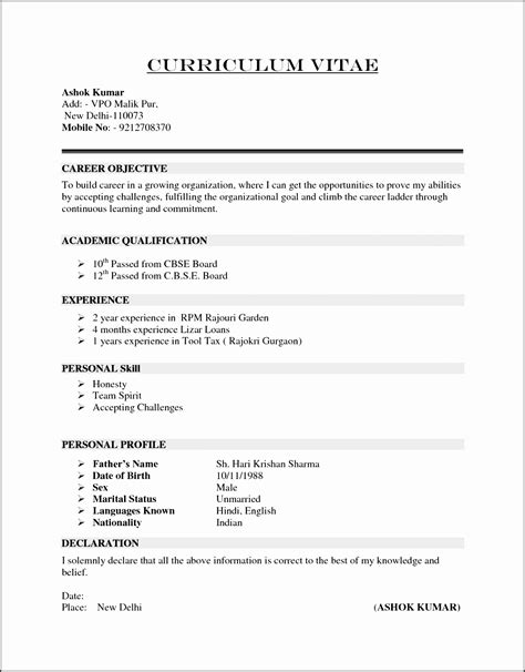 how to write a cv for application hsshg awesome