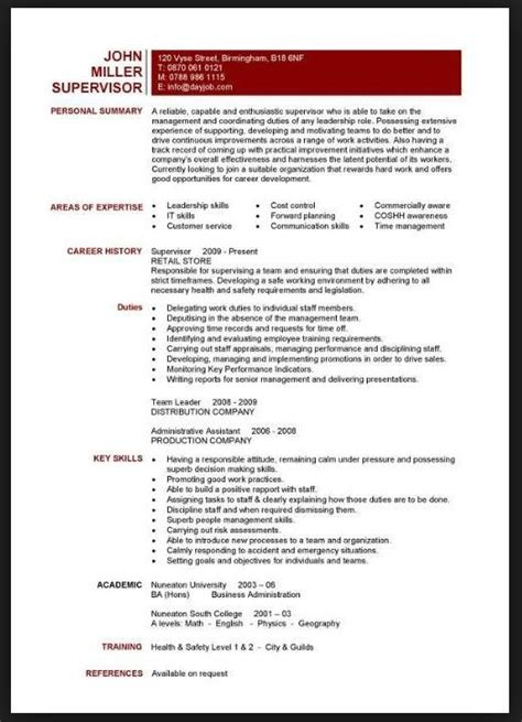 resume template with skills section skills section of resume for teachers resume
