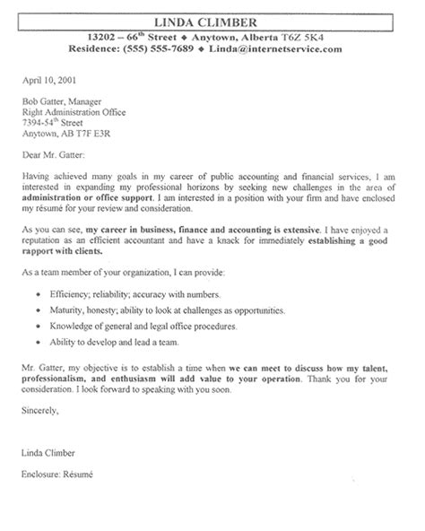 cover letter introduction letter cover
