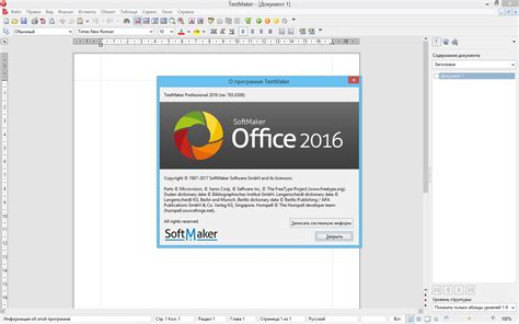 Ms Office Package Microsoft Office 2017 Package Easy Install Dolefish
