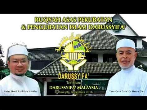 film ruqyah download download ruqyah asas ketiga perubatan pengubatan islam