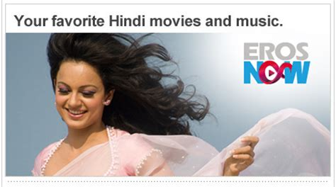 soundtrack film gie eros eros now on demand with xfinity 174 tv from comcast