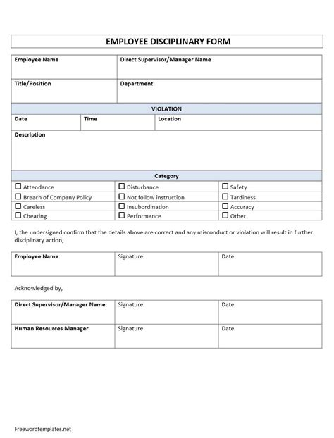 employee discipline form template free employee disciplinary form