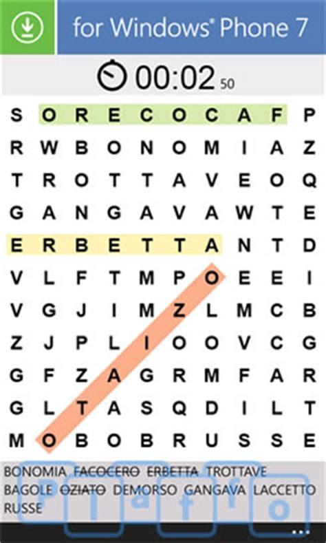 ricerca parole da lettere parole intrecciate pi 249 di 25 000 parole da ricercare nel