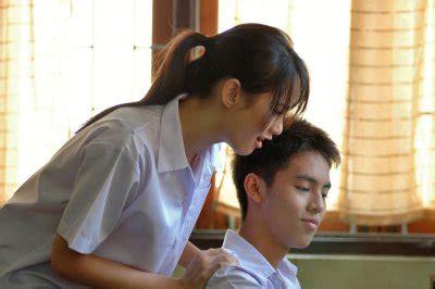 film horor mario maurer film the love of siam tyanasution s psi