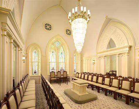 mormon church philadelphia