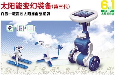 Mainan Edukasi Anak Mini Solar Diy Car Iq Robot educational 6 in 1 diy solar hybrid robot kit blue gray jakartanotebook
