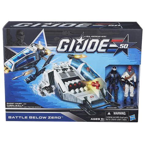 Hasbro Gi Joe 50th Anniversary Battle Below Zero Vehicle Pack battle below zero gijoe 50th anniversary hisstank
