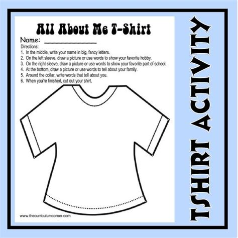 design t shirt lesson plan about me activities about me all about me and clothes line
