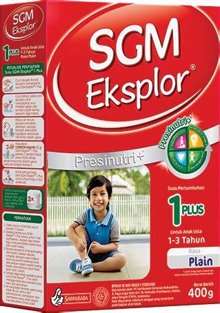 Sgm 3plus Eksplor Vanila 900g cek harga sgm eksplor 1 plus 900gr lengkap bandingkan harga dan cek ulasan toko toko