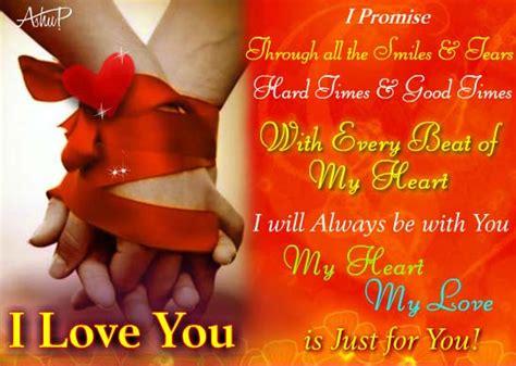 123 Greetings Birthday Card For Husband I Love You Cards Free I Love You Ecards Greeting Cards