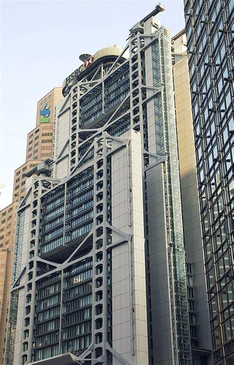 hsbc building hong kong ad classics hong kong and shanghai bank foster