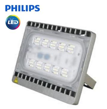 Lu Led Philips 16 W 16 Watt Putih lu sorot led flood light bvp161 philips 30 watt 30w britplaza