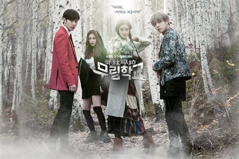 update film korea terbaru 2016 sinopsis moorim school episode 1 20 update sinopsis