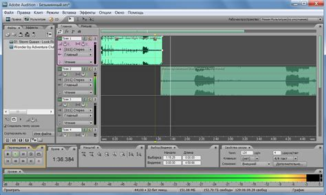 adobe audition full version with crack adobe audition 3 0 cracked gddwn pocudipun s diary