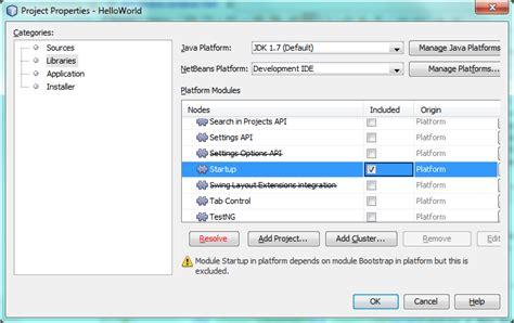 tutorial netbeans platform application netbeans platform runtime container tutorial for the