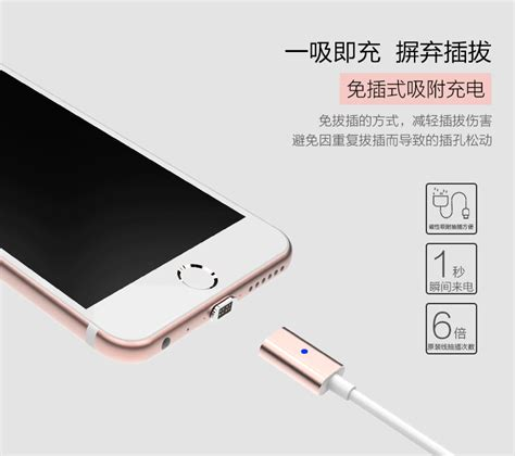 apple fast charging rock 174 smart fast charging with auto magnet connector