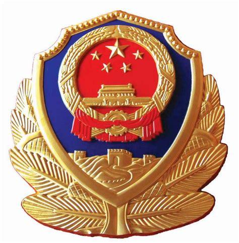 logo emblem china national emblem picture national emblem photos easy tour china