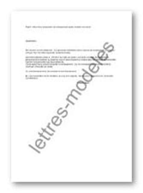 Exemple De Lettre Demande De Reclassement Mod 232 Le Et Exemple De Lettres Type Refus Du Reclassement Apr 232 S Du Travail