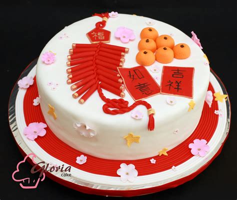 Dog Decorations For Home by Chinese New Year Cake Gloria Cake